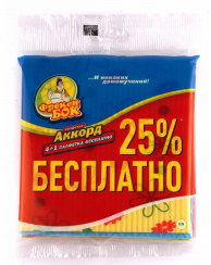 Салфетки для уборки, целлюлозные, Фрекен Бок, 18х20 см
