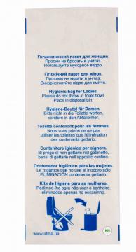 Пакеты гигиенические полиэтиленовые, 300 х 120 мм, 1 шт.