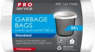 Пакеты для мусора белые НD, 35 л, 100 шт.