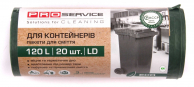 Пакети для сміття зелені LD, 120 л, 20 шт.