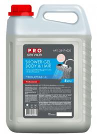 Гель-шампунь з бальзамом для тіла і волосся