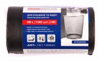 Пакеты для мусора черные НD, 35 л, 100 шт.