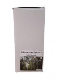 Зубочистки деревянные с ментолом в индивидуальной бумажной упаковке, 1000 шт.