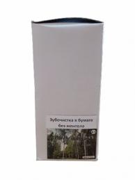Зубочистки деревянные без ментола в индивидуальной бумажной упаковке, 1000 шт.