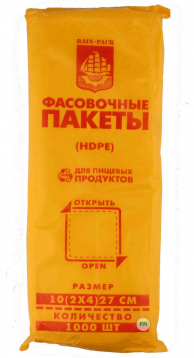Пакет фасовка, 180х350 мм